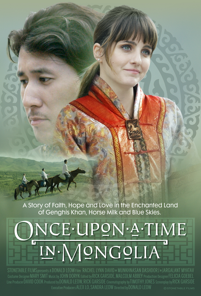 Once Upon a Time in Mongolia Poster
